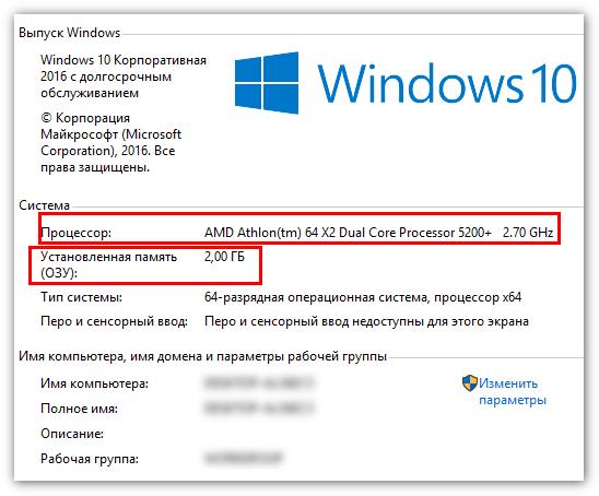 Минимальные системные требования для запуска Windows Live