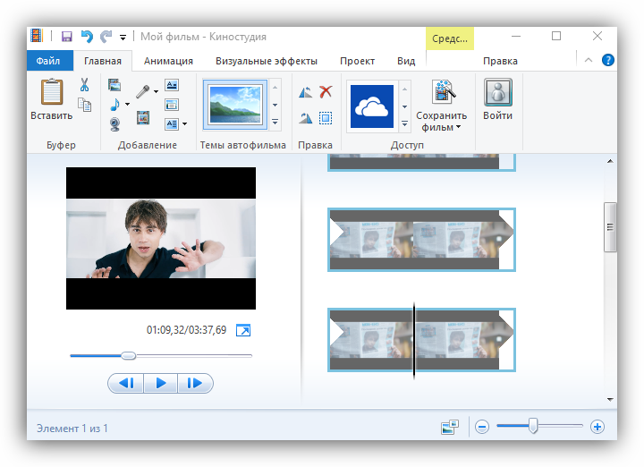 Создание фильма в Киностудии Windows Live — инструкция
