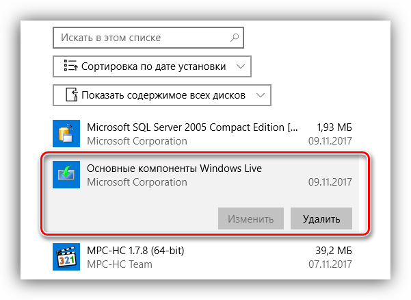 Поиск Windows Live в приложениях