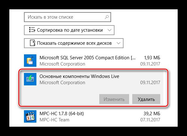 Поиск Windows Live в приложениях