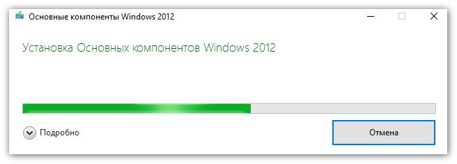 Новая версия Киностудии Windows - как обновить?